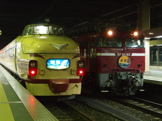 PC284720.JPG