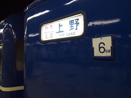 PC294805.JPG